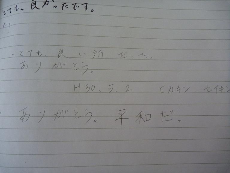 1-4-13.JPG